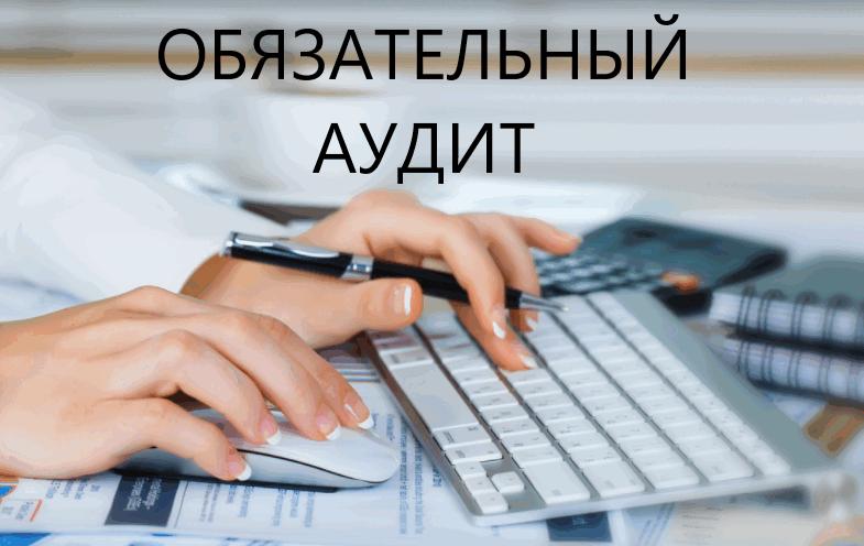 Обязательный аудит z-standart.ru