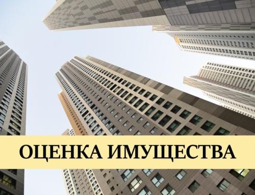 Сведения об отчетах оценщиков предлагается регистрировать в специальном реестре